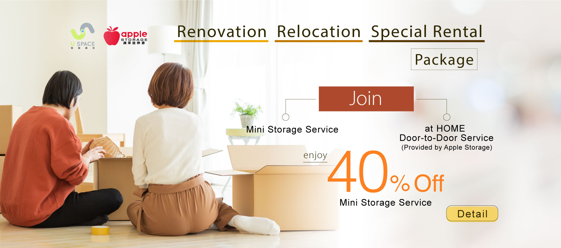 Renovation/Relocation Special Rental Package